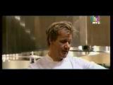 Адская кухня 5 сезон 14 серия