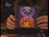 Артур Разумов ''Для тех, чья Душа не спит'' (12 января 2008)